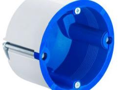 Schallschutzdose für Hohlwände